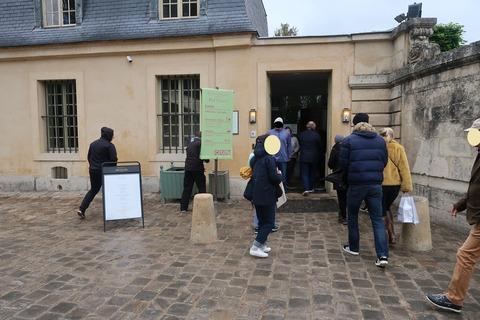 VersaillesPetit Trianon403見学入口