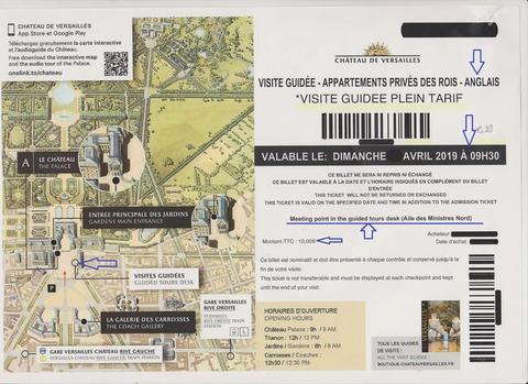 Bベルサイユ王様の私室英語ガイドツアー時間指定e-ticket