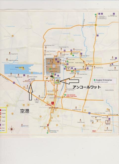Aワットと空港図