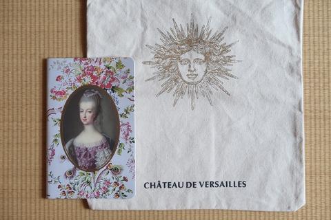 Versailles154bみやげ0428