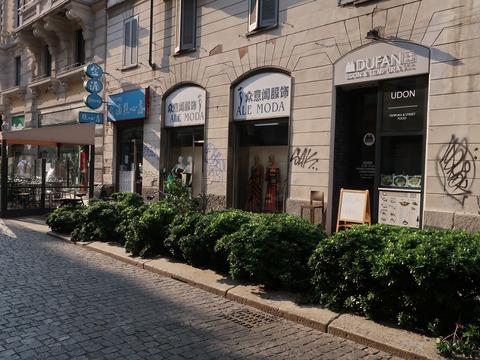 パオロサルピ和食店もSep2018