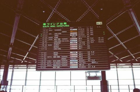 S成田当時の国際線午後便198007