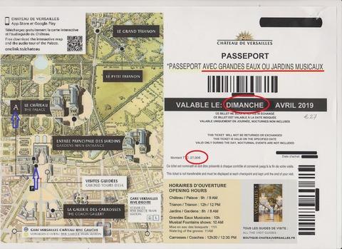 Bベルサイユ1日パスポート時間指定なし