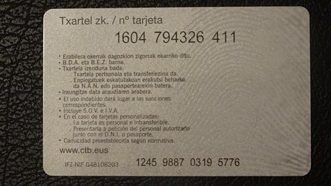 DSC06233