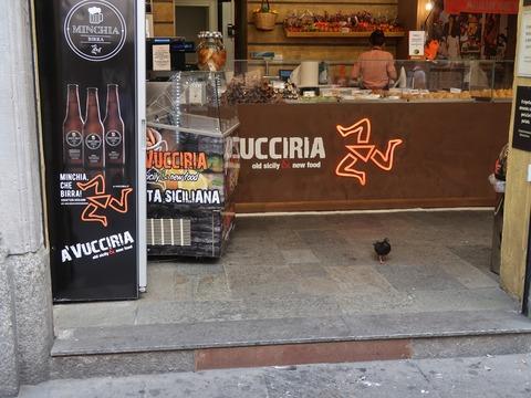 ミラノのアブチリア店のトリナクリア201809