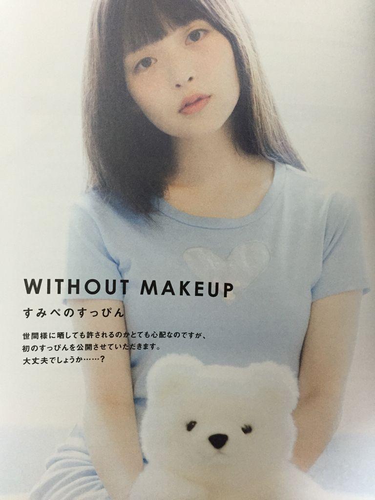 http://livedoor.blogimg.jp/pikaddb/imgs/4/a/4aaf17ed.jpg