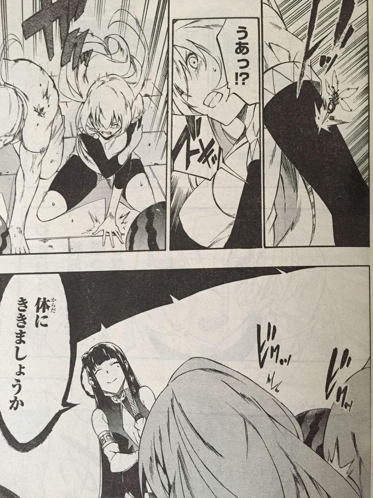 レズ 漫画 エロ