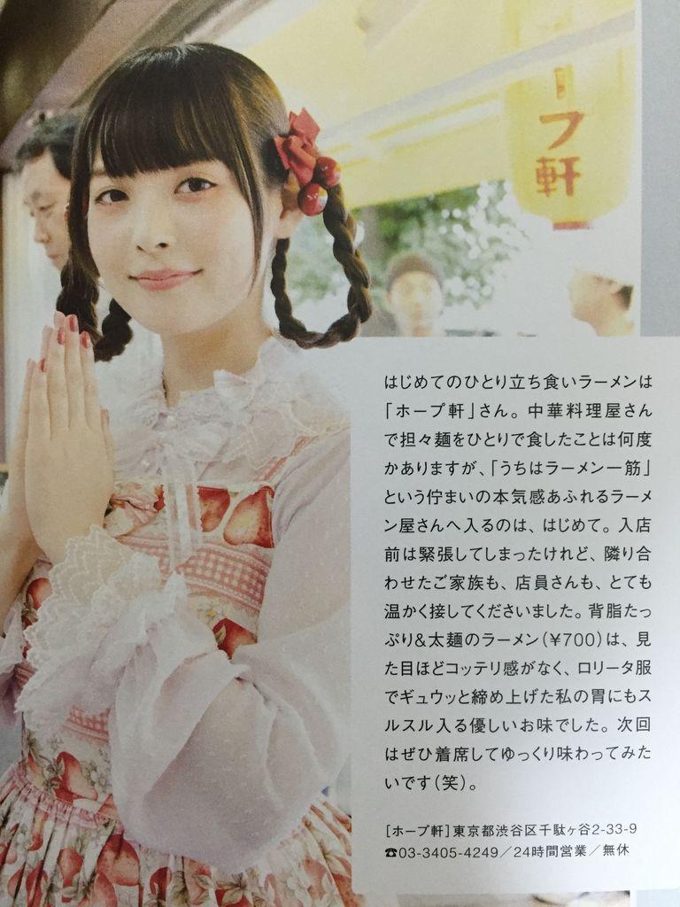 http://livedoor.blogimg.jp/pikaddb/imgs/9/2/92ea19e2.jpg