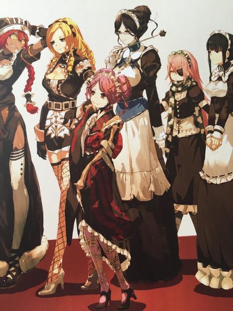メイドさんの画像69 [無断転載禁止]©bbspink.comYouTube動画>1本 ->画像>652枚