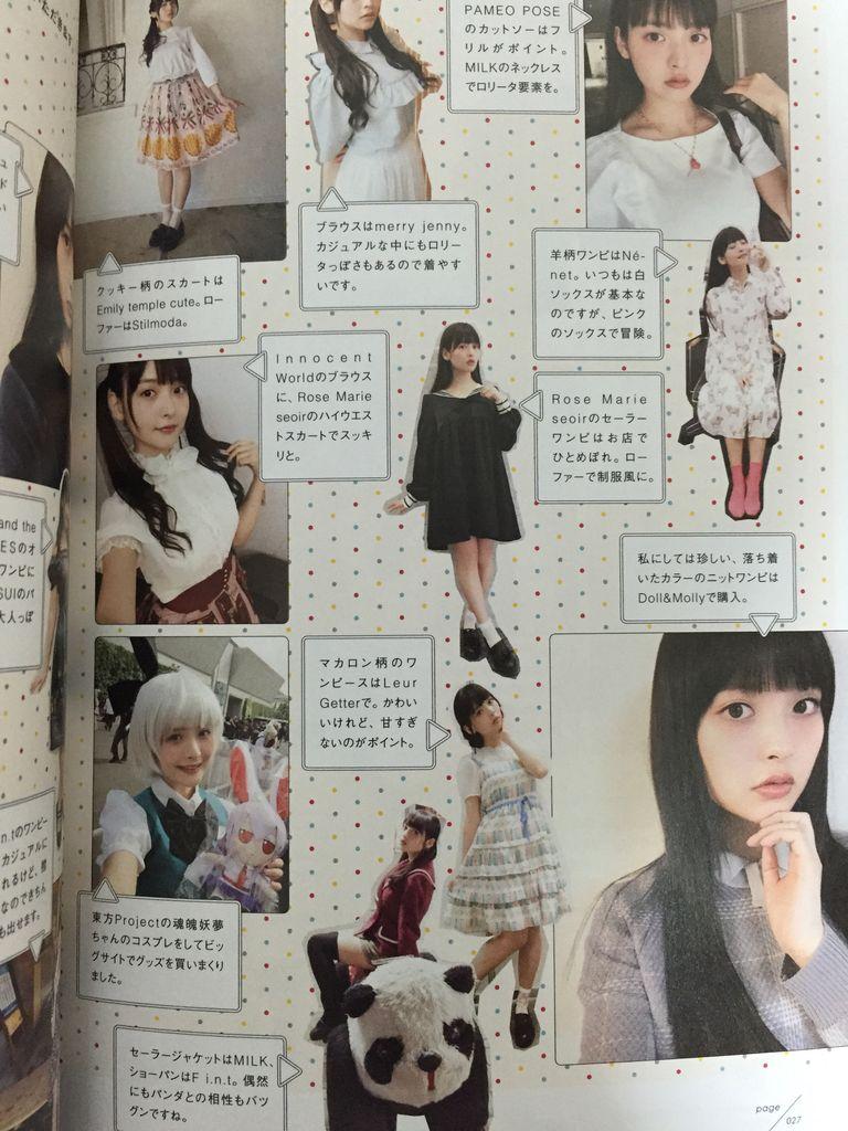 http://livedoor.blogimg.jp/pikaddb/imgs/e/9/e912515b.jpg
