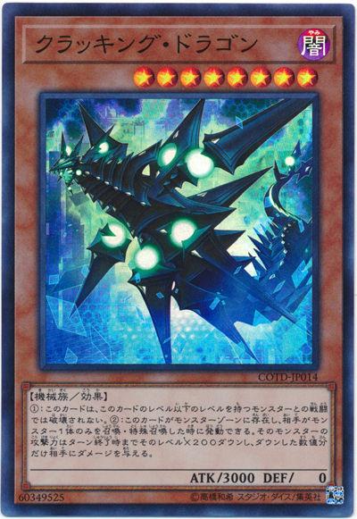 card100051661_1