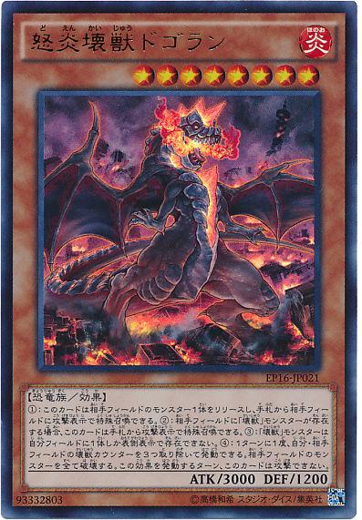 card100040098_1