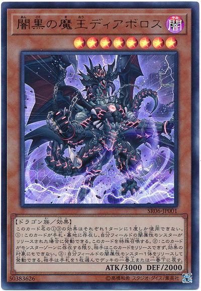card100066522_1