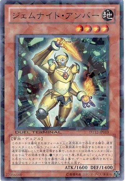 card100000770_1