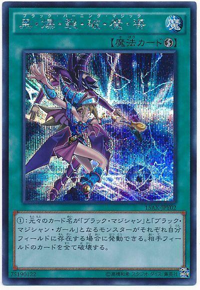 card100021019_1