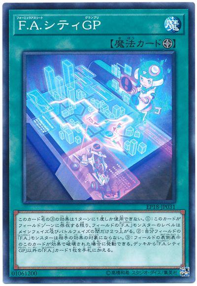 card100125321_1