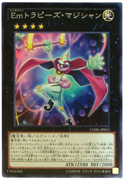 card100022862_1