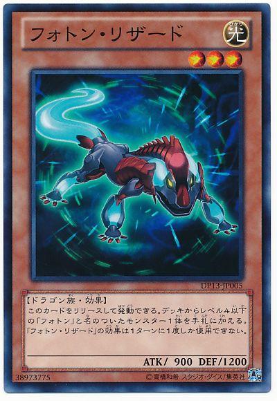 card100007065_1
