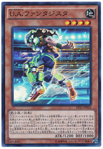 card100027882_1