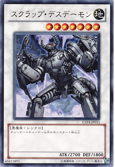 card100002105_1