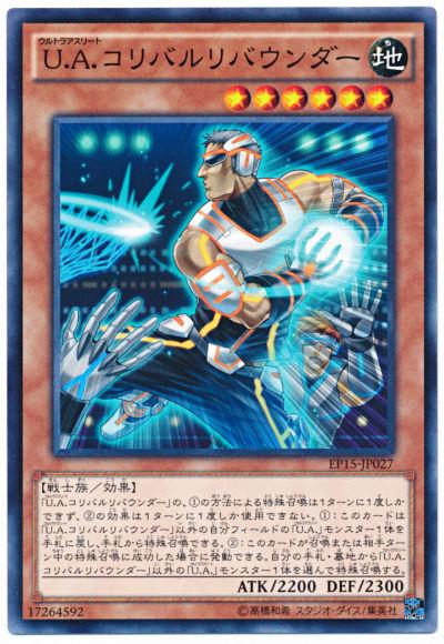 card100027897_1