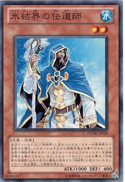 card100001807_1