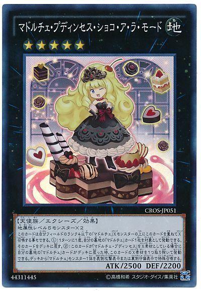 card100021532_1