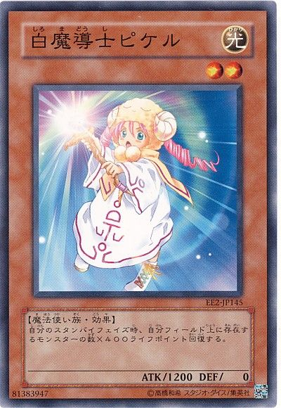 card100002137_1