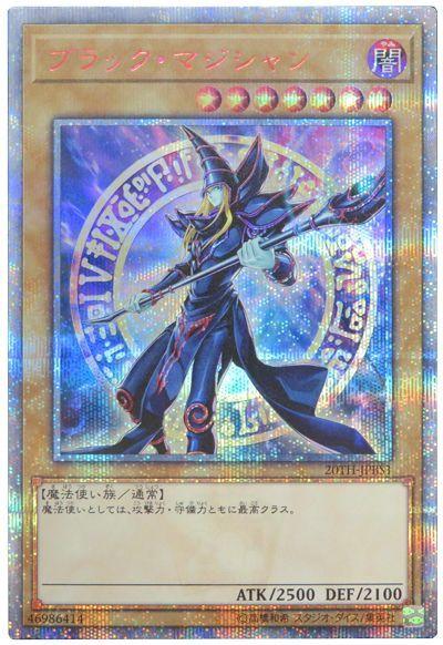 card100138053_1