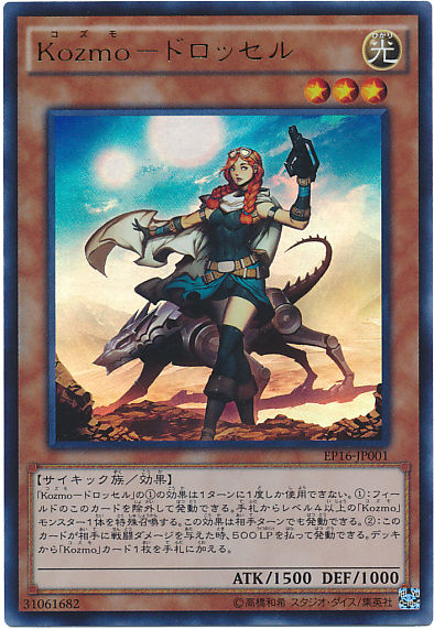 card100040077_1