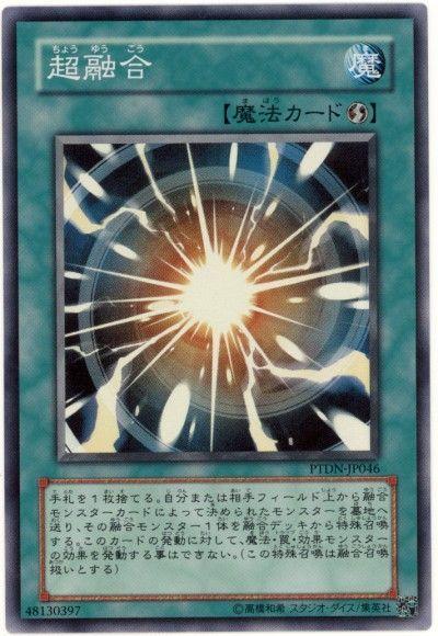 card1002195_1