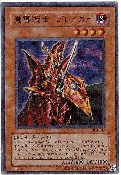 card1002026_1