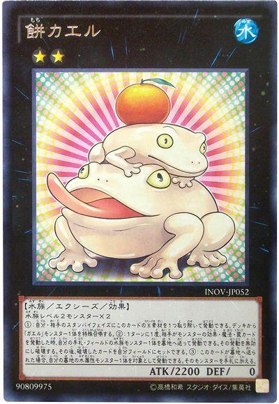 card100038086_1
