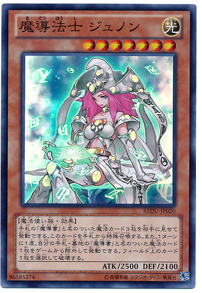 card100003954_1