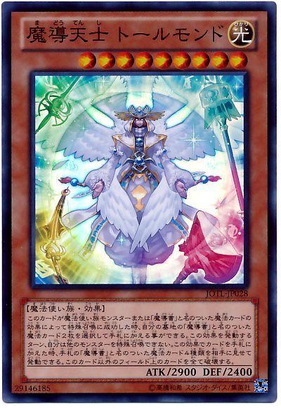 card100012529_1
