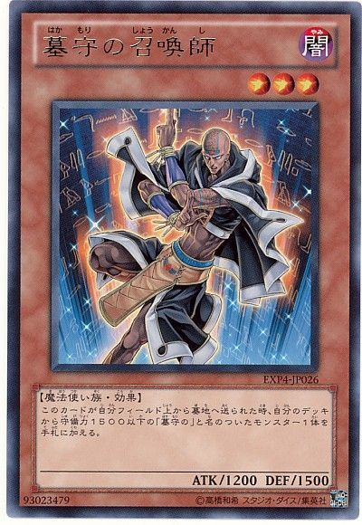 card100002121_1