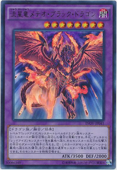 card100038134_1