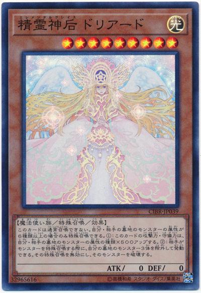 card100057556_1