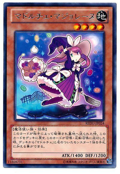 card100003958_1