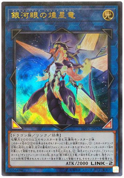 card100110639_1