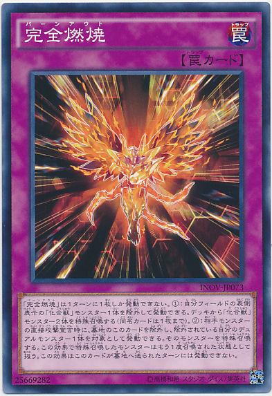 card100038386_1