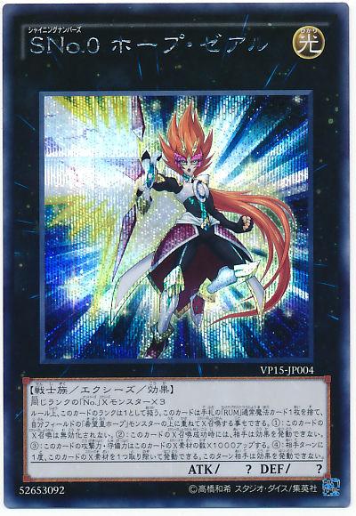 card100023974_1