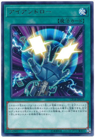 card100095153_1