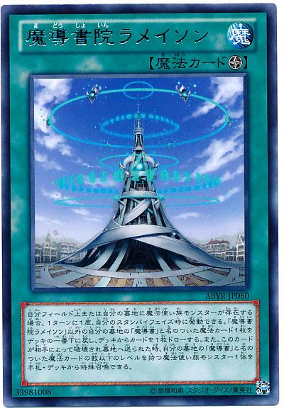 card100006185_1