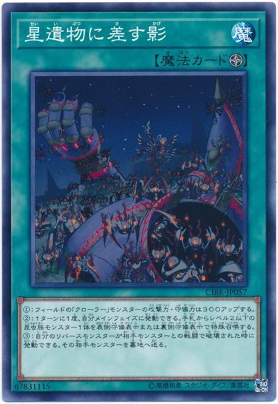 card100057754_1