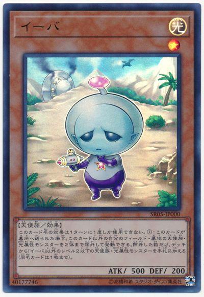 card100059757_1