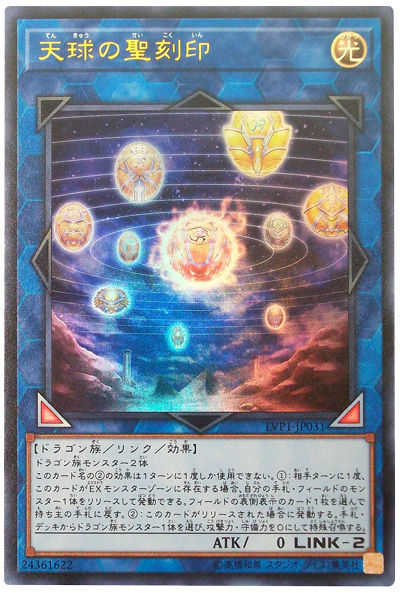 card100062070_1