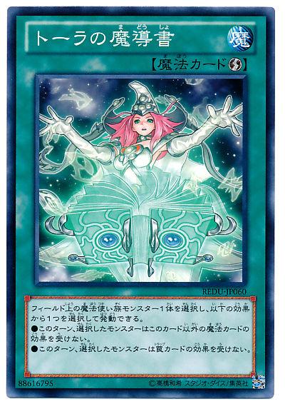 card100003998_1