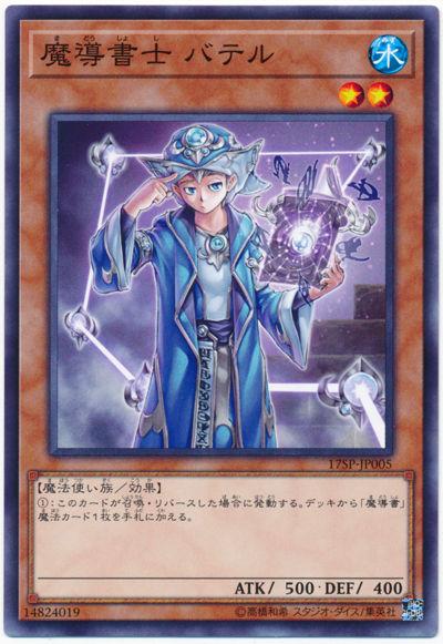 card100058107_1