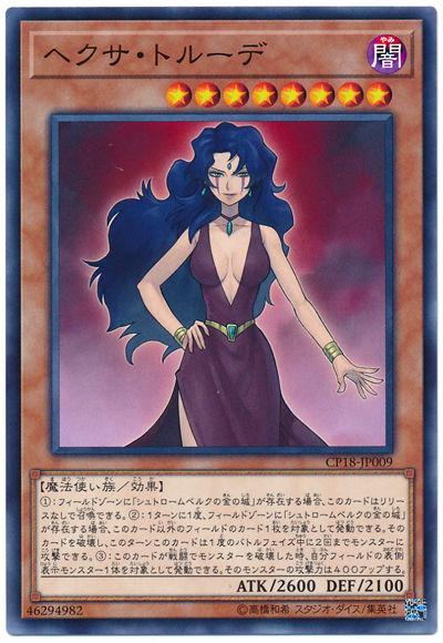 card100095180_1